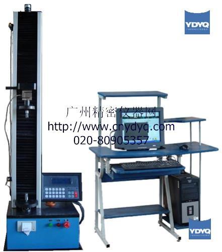 TLS-QTW系列微机控制气弹簧试验机