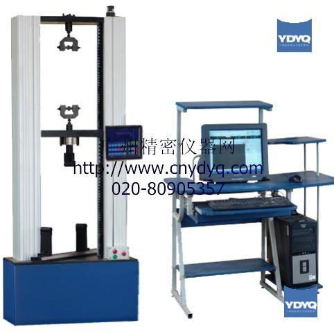 MWW-10(A)人造板万能试验机