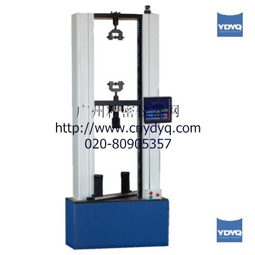 MWD-10(A)人造板万能试验机