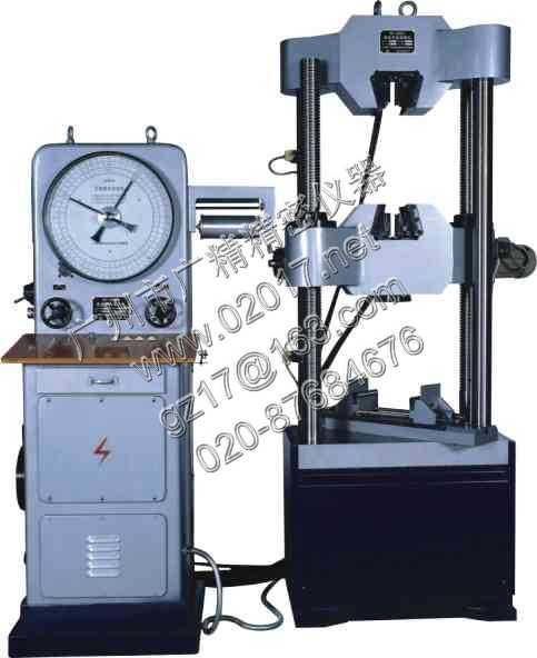 WE-B型液压式万能试验机