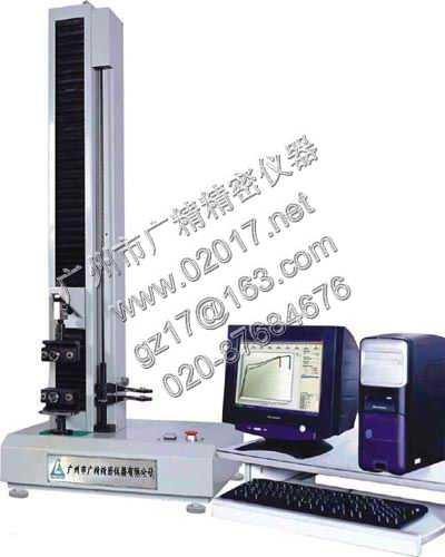 XLD-10KD微控电子式试验机 XLD-10KD微控电子式试验机