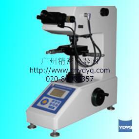 MVS-1000A1/D1数显显微硬度计