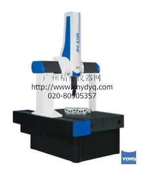 MQ系列三坐标测量机