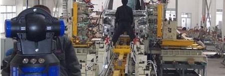 FARO Laser Tracker激光跟踪仪在大型焊接生产线装配上的应用